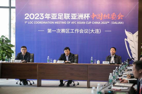 2023亚洲杯赛区会在大连召开 杜兆才强调办赛目标
