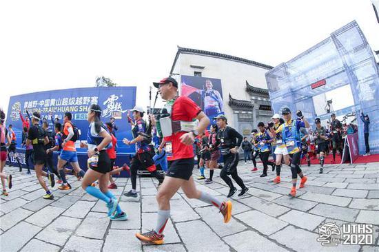 跑在乡村美景中 中国黄山(黟县)超级越野赛落幕