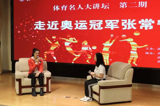 张常宁:学习排球的初心是热爱 暂无出国打球计划