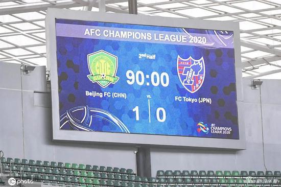 北京国安1-0打败东京FC