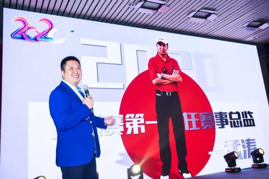 第一任赛事总监、现任朝向集团总经理孟涛激情讲述业巡段子