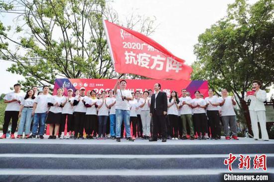 活动现场。 广州市体育局供图