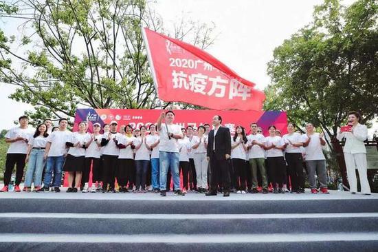 广州马拉松组建抗疫方阵 宣传大使钟南山为广马助威