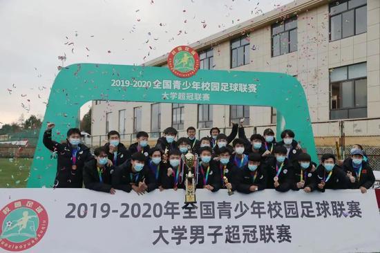 大学男子超冠联赛圆满收官 北京两高校包揽冠亚军
