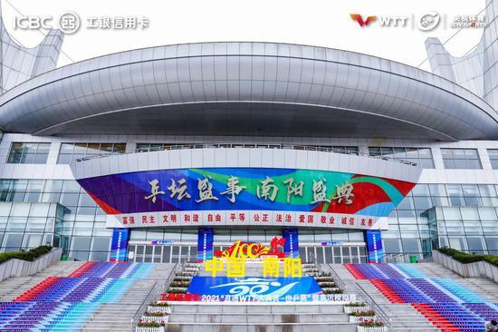 国乒抵达直通赛南阳站赛地 奥运选手引人关注