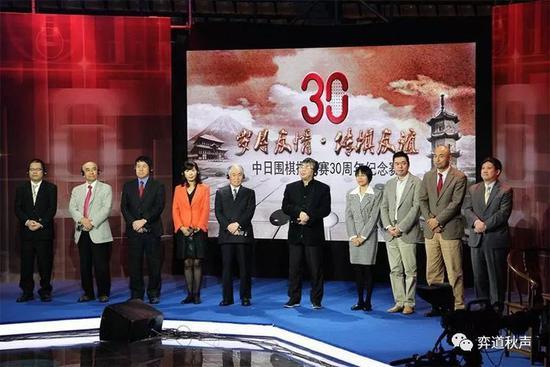 大竹铁汉与马晓春等高手出席中日擂台赛三十周年祝贺运动