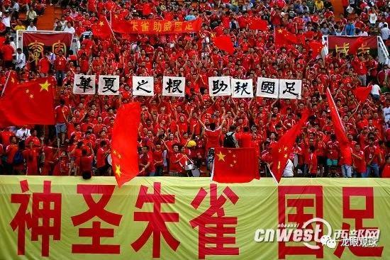 中国球迷哪家强:恒大绝不倒戈 国安最有人情味