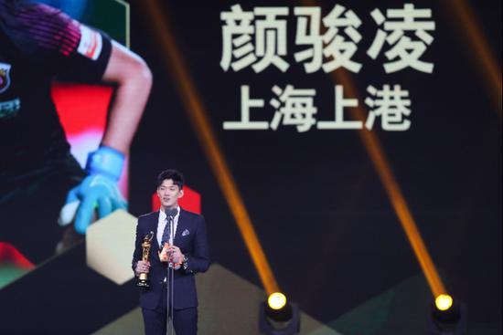 2019年12月7日,当选2019赛季中超最佳守门员的上海上港队球员颜骏凌发表获奖感言。 新华社发