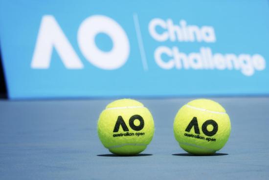 2021澳网中国业余挑战赛盛大回归