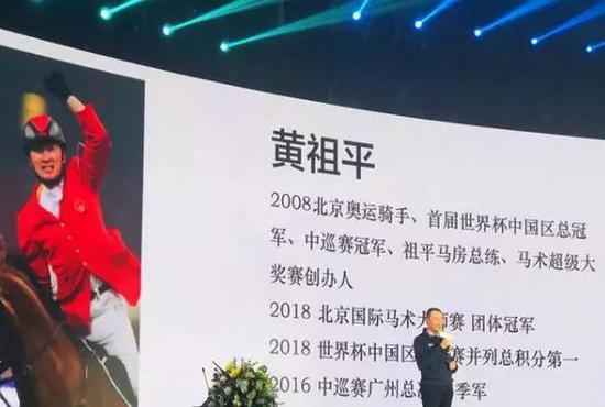 2008年北京奥运会的骑手黄祖平