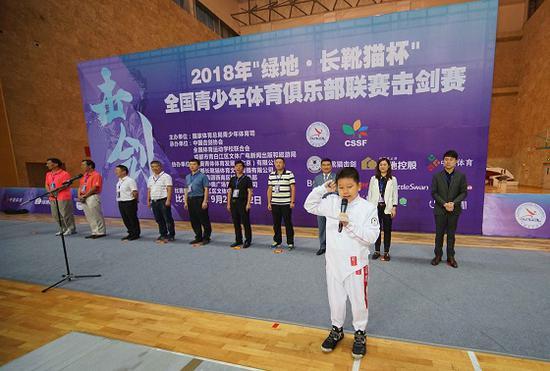 运动员代表宣誓