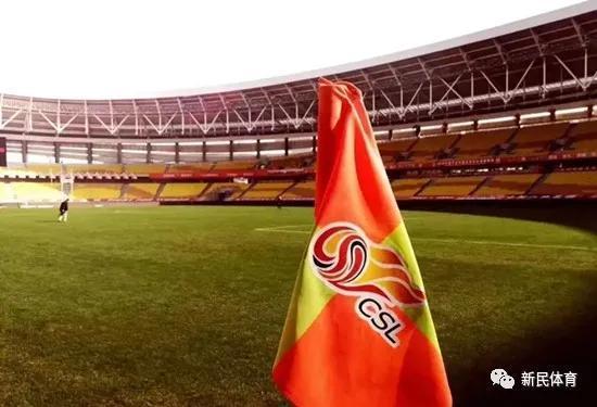 """<b>中国足球协会针对俱乐部名字""""去集约化""""心态果断</b>"""