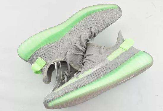 yeezy true form resell