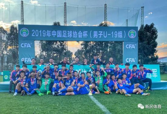 上海绿地申花捧得足协杯U19组冠军