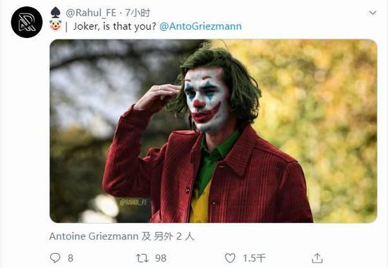 傻傻分不清楚?外媒调侃格列兹曼造型神似小丑
