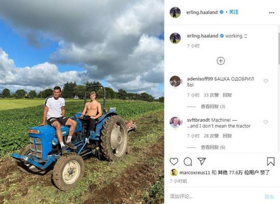哈兰德晒田园风格照片:赤裸上身驾驶拖拉机