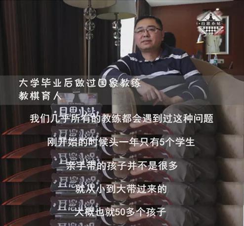 大学毕业之后,侯总也从事过国际象棋的教练工作。