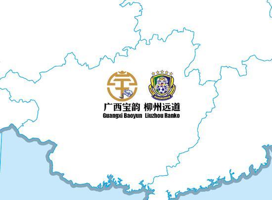 2018广西地图