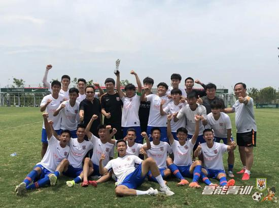 鲁能U19红队上海邀请赛夺冠