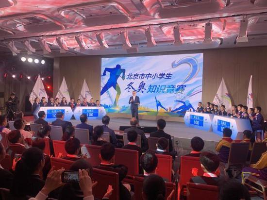 北京市中幼弟子冬奥知识竞赛。北京冬奥组委挑供