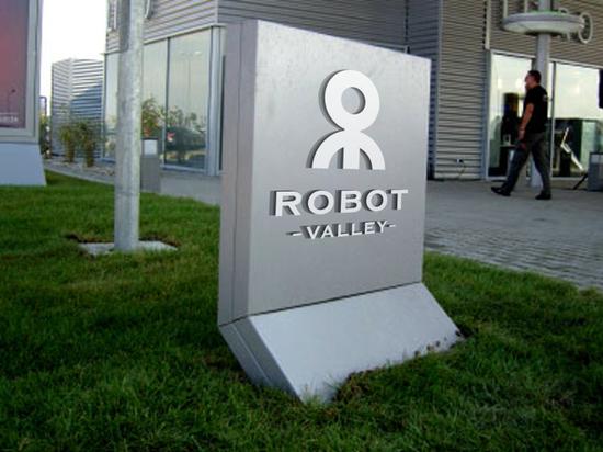 """""""机器人谷""""的logo科技感十足"""