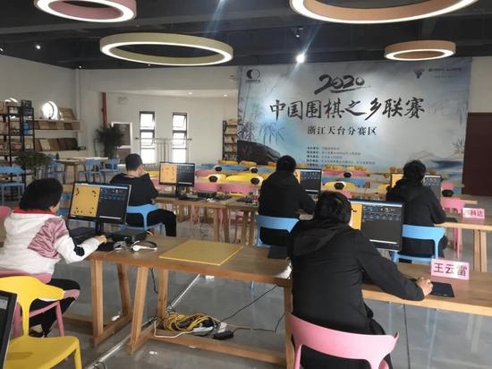 中国围棋之乡联赛天台豪取三连胜 暂列小组首位