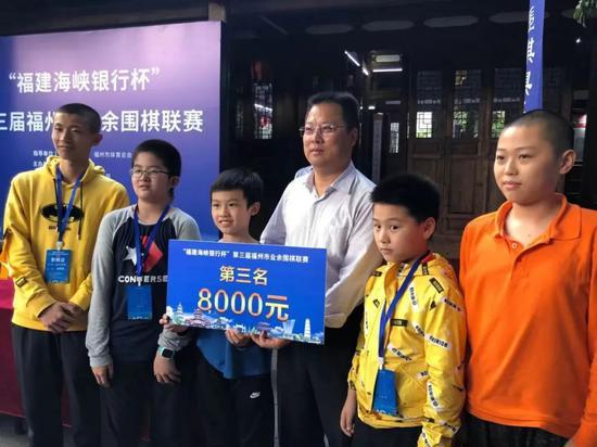 福州市少年围棋队(男队)获联赛季军