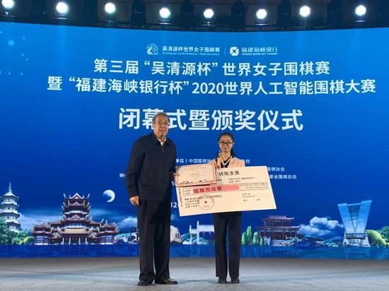 中国围棋协会主席林建超为周泓余颁奖