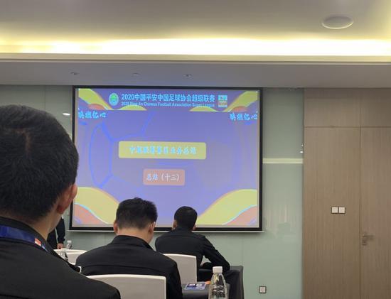 苏州裁判组负责人:一名中国裁判有机会吹世界杯