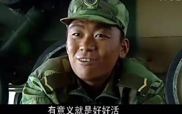 足球报:天津足球重生 更要好好活