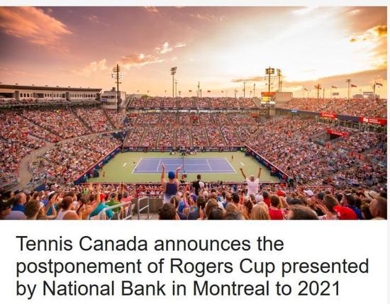 添拿大网球协会声明截图