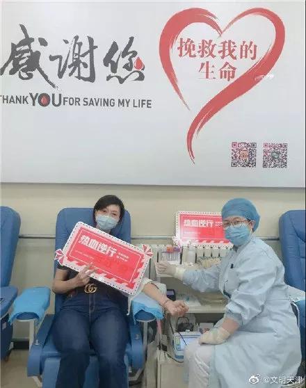 李珊在静海区献血屋参加献血活动