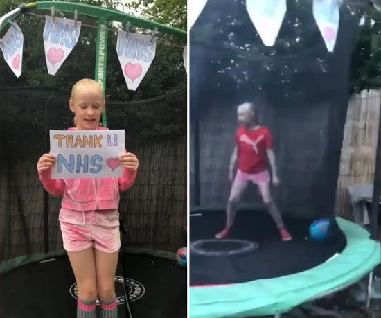 英国9岁女孩在蹦床跳24小时筹善款捐给医疗系统