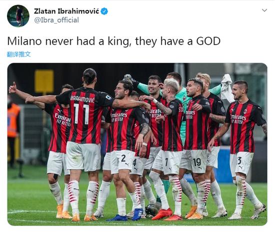 米兰从来没有国王 但他们有一个天主