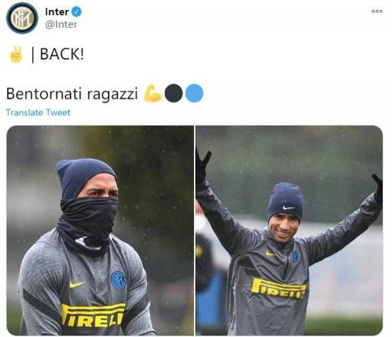 国米官方:阿什利杨和阿什拉夫回归球队练习