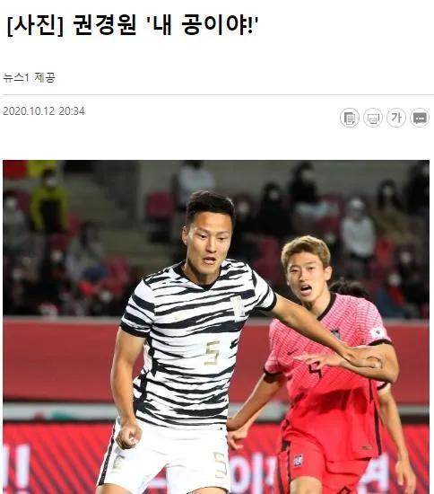 前天海韩国外援想重返中超 加盟能参加亚冠球队