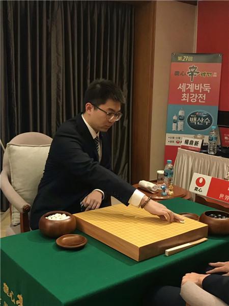 图说:在上届比赛中斩获七连胜的杨鼎新九段 韩国棋院供图