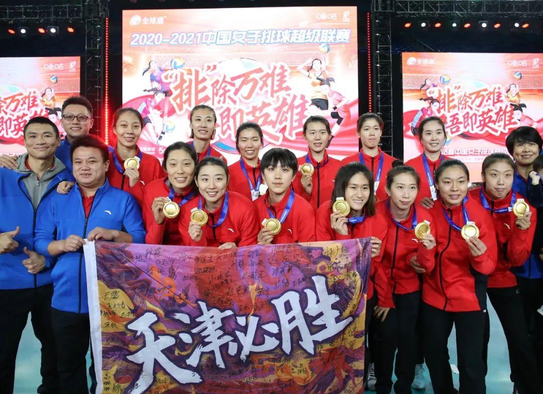 姚迪:不管进程怎样 冠军都是天津尽力得来的成果 