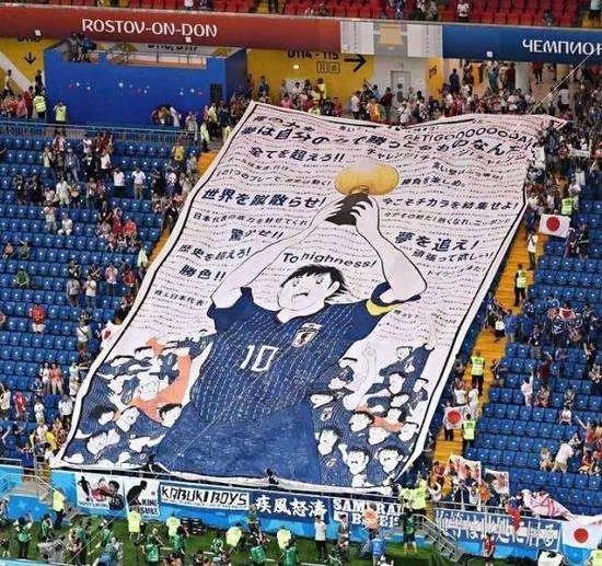 大空翼的精神一直在助推日本足球前進