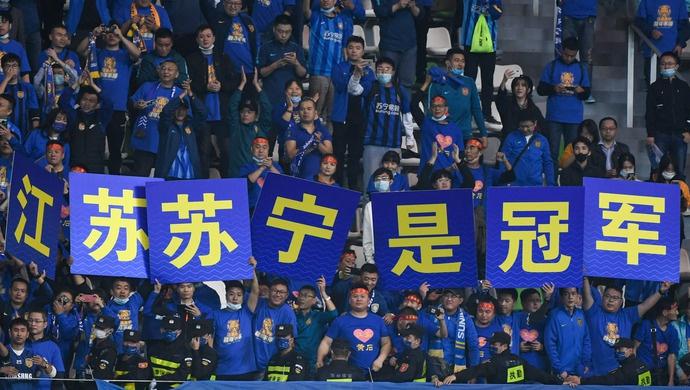名记:中国足球要当资本的主人 而不是金钱的奴隶