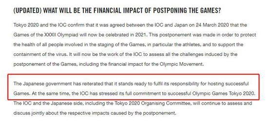 国际奥委会修改事后的文章