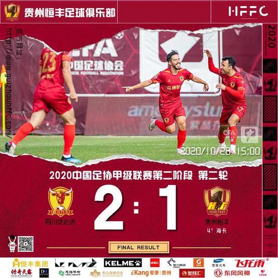 陈懋:刘浩伤情无法确定 球队领先后反而不会踢球了