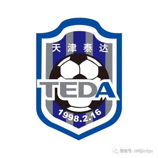 泰达高层与足协负责人沟通不乐观 改名将被迫启动