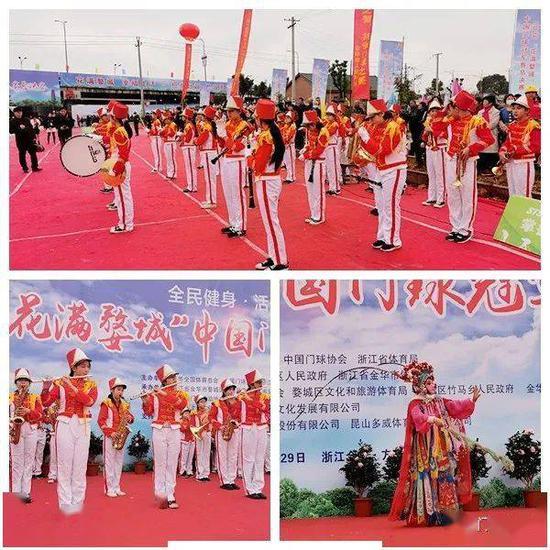 2020中国门球冠军赛总决赛开幕式隆重举行