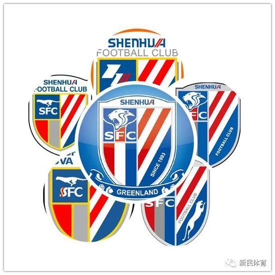 申花沙龙曾运用过的队徽(部分)
