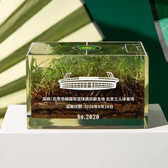 2020北京中赫国安官方主场纪念草坪摆件