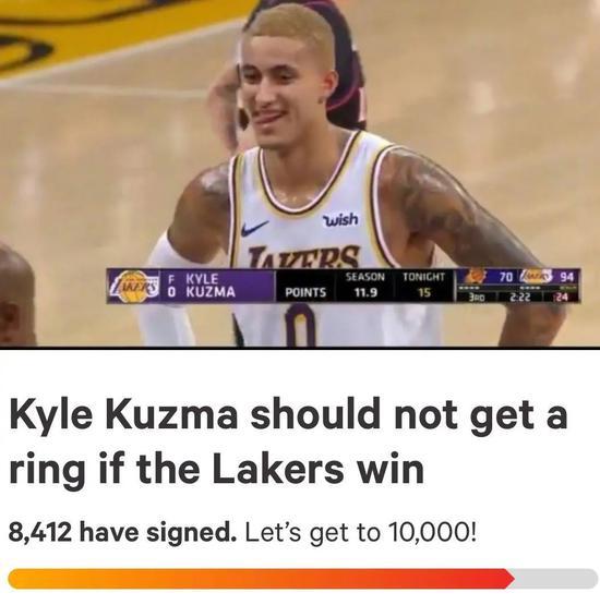 若湖人夺冠库兹马不配拿戒指?这被黑得太惨了