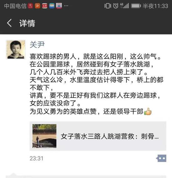 图说:亲历整个事件的新民晚报首席记者关尹在友人圈发外感慨。
