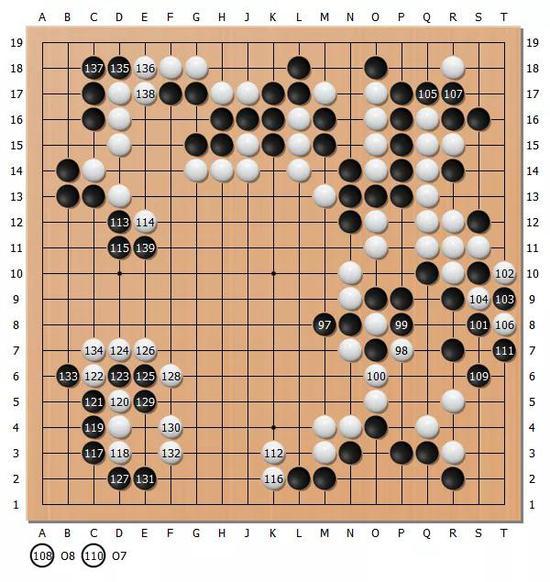 图8(97-139)