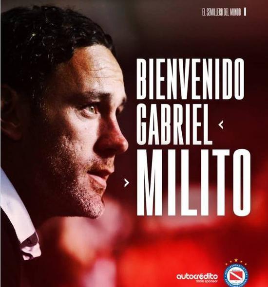 加布里埃尔米利托出任阿根廷青年人主帅